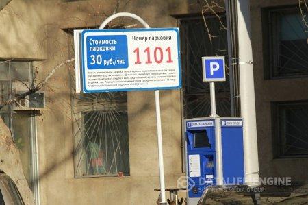 В Краснодаре набирает обороты протест против платных парковок