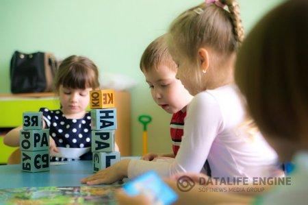 В школах с февраля начнется запись в первые классы