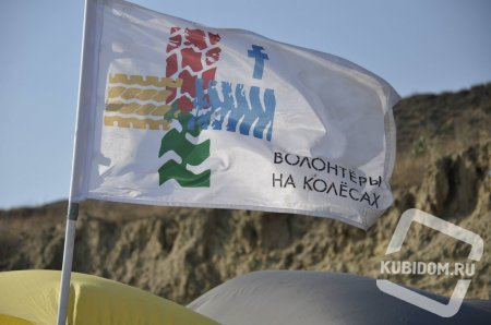 Автолюбители Краснодара объединились, помогая землякам
