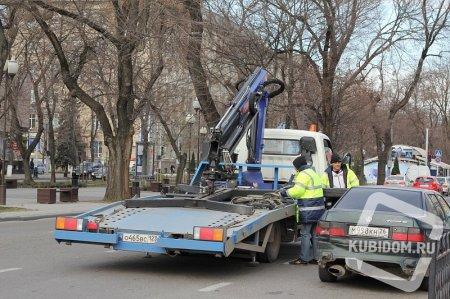 В Краснодаре прошла акция «Я жду эвакуатор»