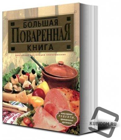 Школьную столовую из Краснодара наградили поваренной книгой