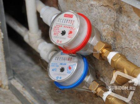 Жителей Краснодара из-за повышения тарифов вынудят установить счетчики воды