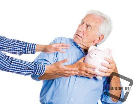 Краснодарцы смогут отказаться от оплаты общедомовых нужд