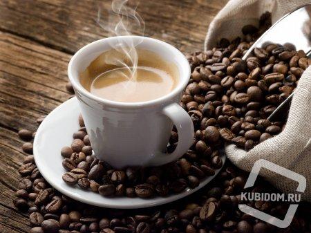 Кофе - новый секрет долголетия