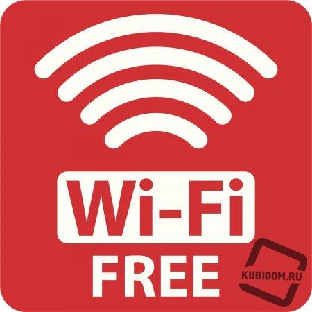 Автобусы с бесплатным интернетом