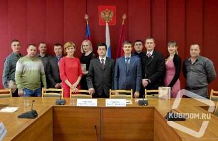 РГО  теперь и в Усть-Лабинске!