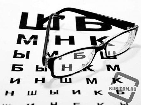 Своими глазами: корреспондент проверила зрение