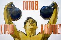 Сдавшие нормы ГТО в Краснодаре будут получать «отлично» по физкультуре