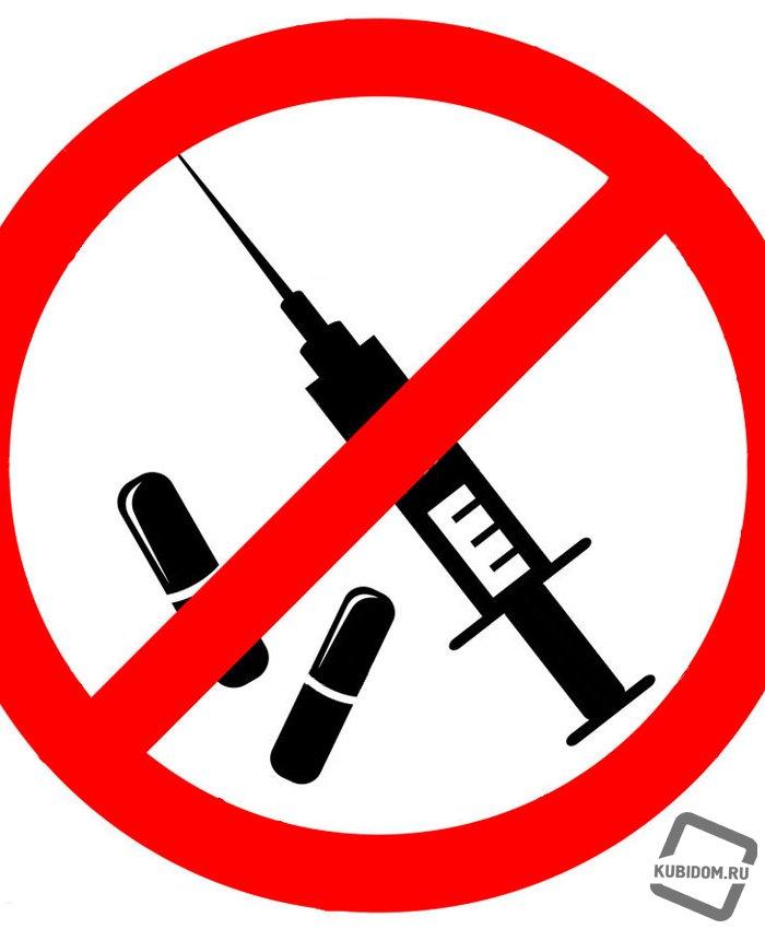 В Краснодаре проходит акция по борьбе  с наркотиками