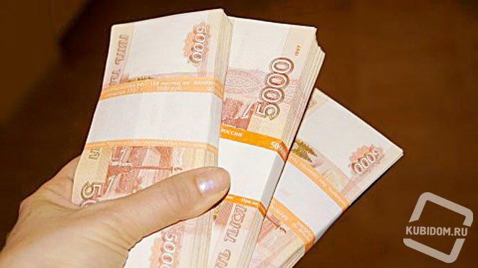 Дефицит бюджета Кубани восполнят кредитами на сумму до девяти миллиардов рублей