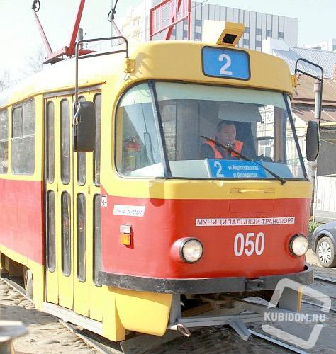 Сокращены интервалы общественного транспорта