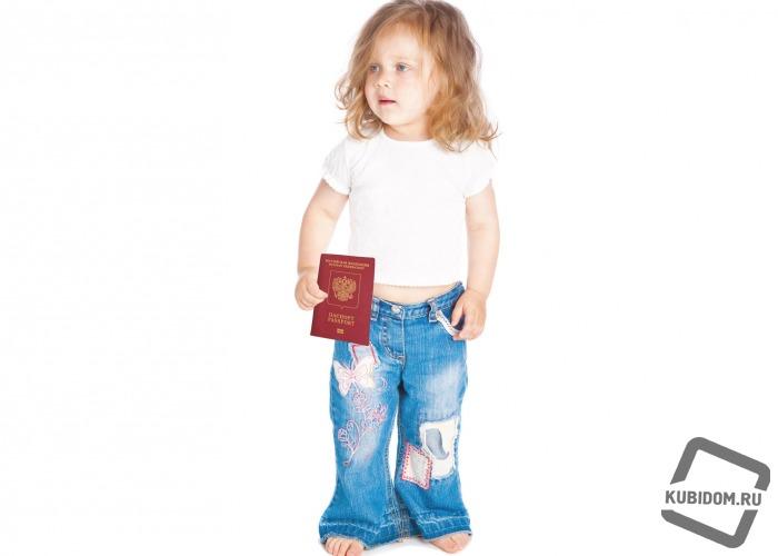 Детские загранпаспорта за один день