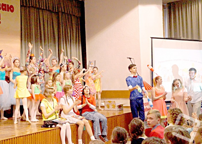 В Краснодаре открылась Неделя детской книги