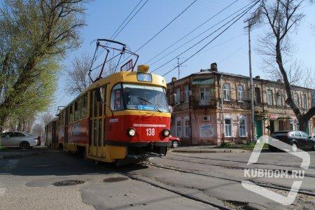 Два трамвая изменили движение