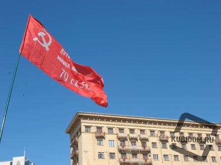 На Кубани появится 50-тиметровый флагшток «Знамя Победы»