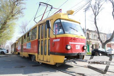 Краснодарские трамваи со временем обзаведутся третьей секцией