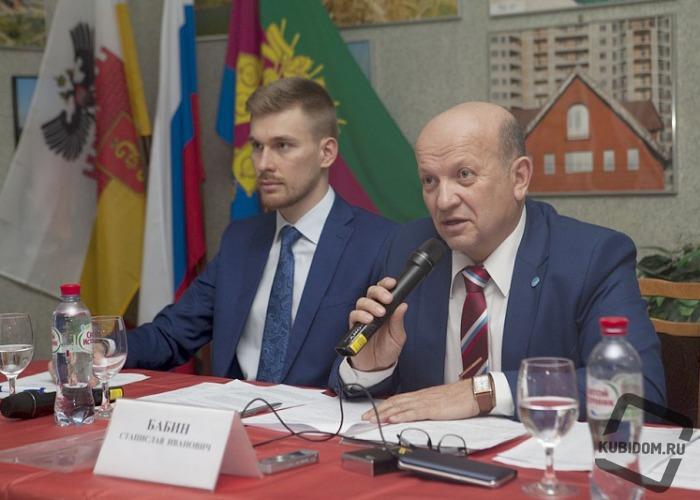 Общественно-консультационный совет подключился к проекту по корректировке Генплана Краснодара