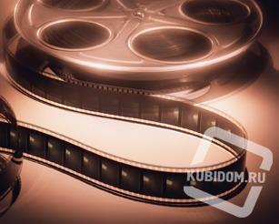План работы кинозала Дома творчества Владимира Высоцкого   25 января 2016 года