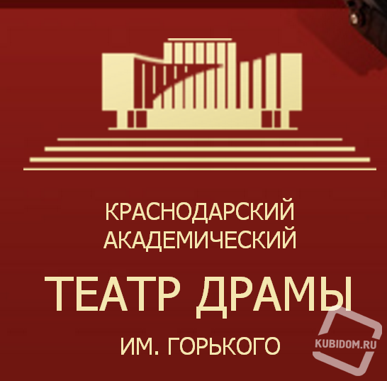 БИЛЕТЫ В ТЕАТР ЗА ПОЛЦЕНЫ !!!