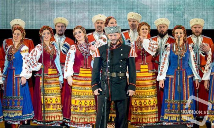 Кубанцы в Кремле