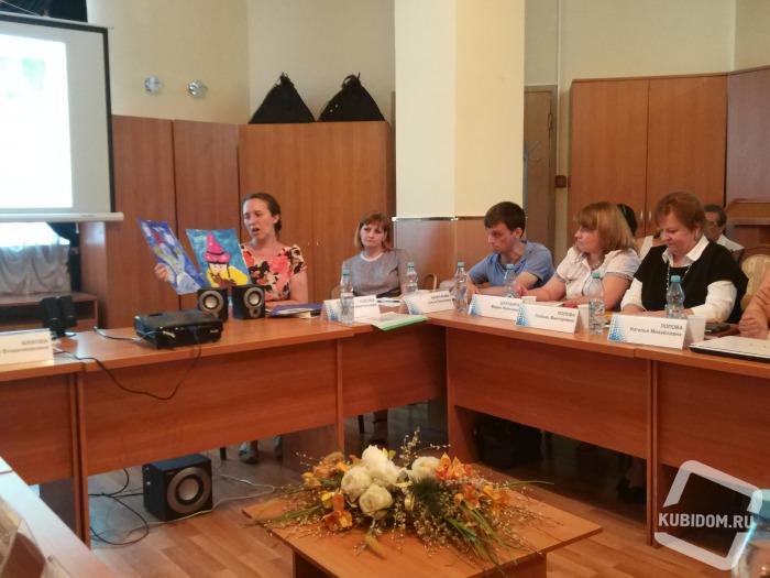 Шаг за шагом: инклюзивное образование в Краснодаре
