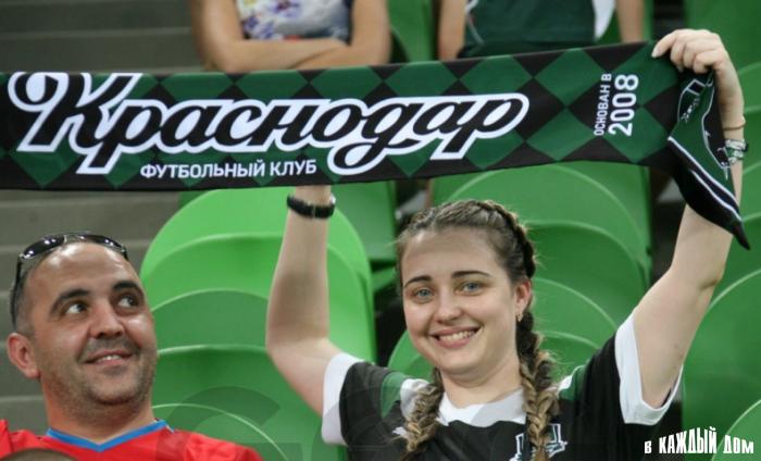 Краснодар-Реал: пока только молодежка